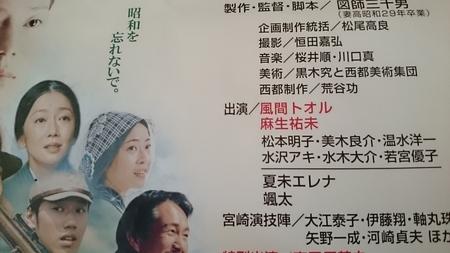 映画 三十九枚の年賀状~再上映_d0051146_1856868.jpg