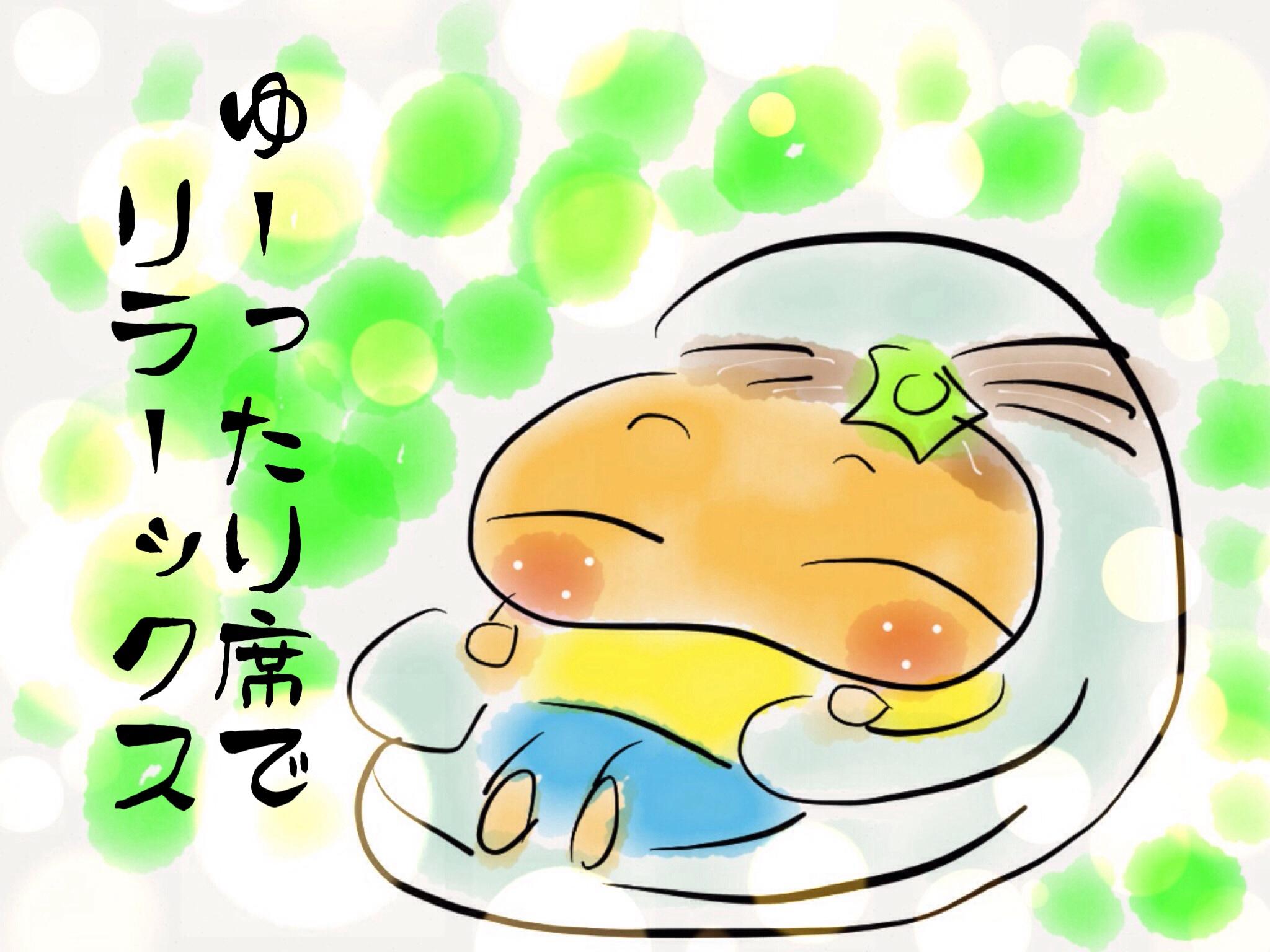 f0183846_6174232.jpg