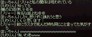a0201367_021315.jpg