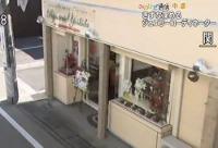 NHKさんの取材映像が全国で再放送している模様です。_f0118568_19402523.jpg