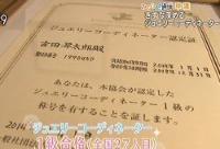 NHKさんの取材映像が全国で再放送している模様です。_f0118568_19451280.jpg