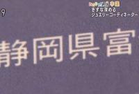NHKさんの取材映像が全国で再放送している模様です。_f0118568_19454410.jpg