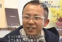 NHKさんの取材映像が全国で再放送している模様です。_f0118568_19461536.jpg