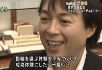 NHKさんの取材映像が全国で再放送している模様です。_f0118568_19473836.jpg