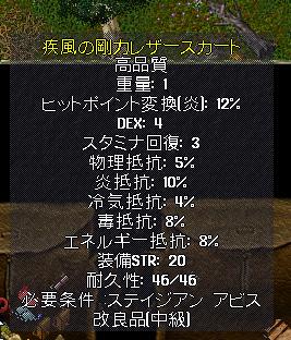 b0022669_23594285.jpg