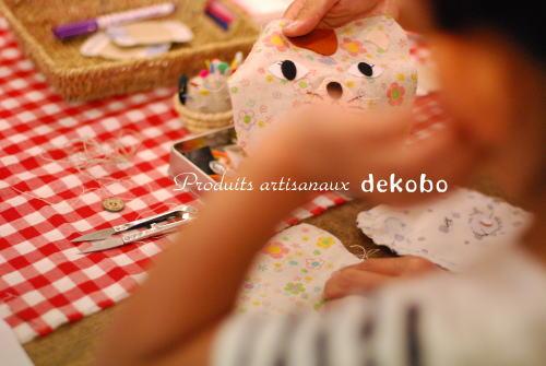 親子教室 動物型のティッシュケース_d0091671_11373291.jpg
