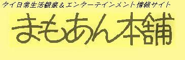 b0035675_1936598.jpg