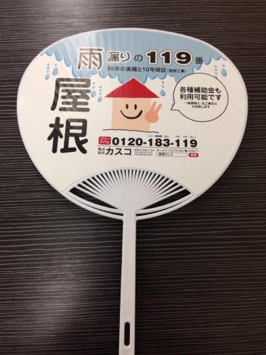 阿波踊りとうちわ_a0039184_21245147.jpg