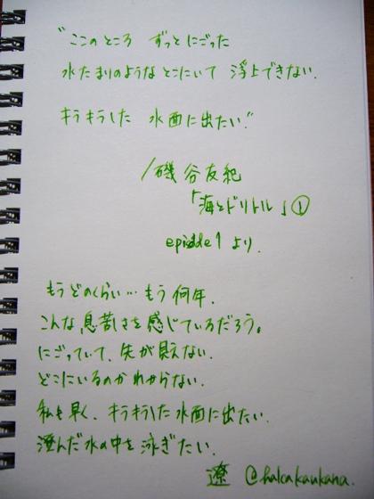f0079085_2211162.jpg