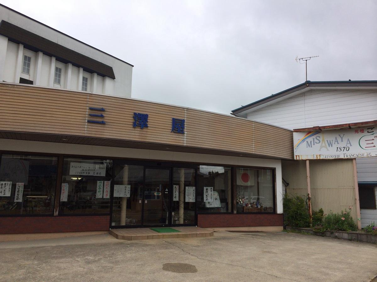 米沢を歩く(9)八重ゆかりの地_c0013687_0235057.jpg