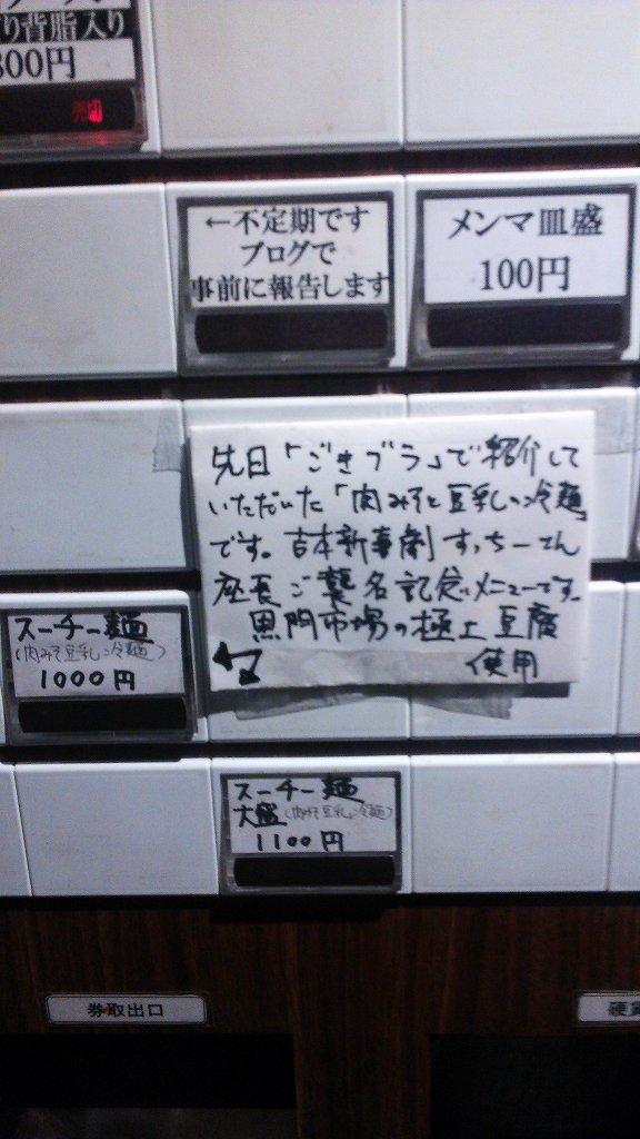 b0100489_16591380.jpg