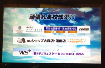 広告スポンサー_c0271011_14322842.jpg