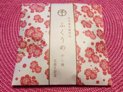 京橋千疋屋で桃のパフェ♪_d0285416_2241154.jpg