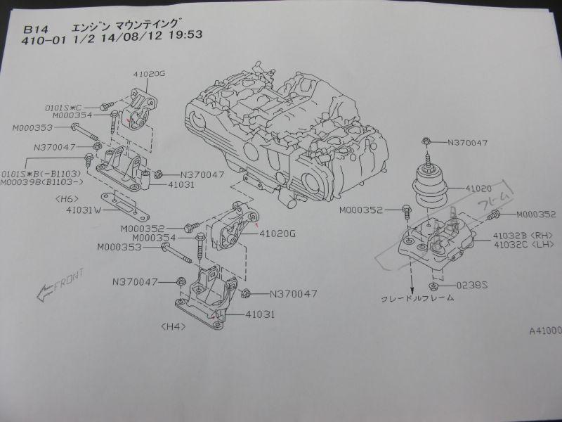6速マニュアルとSI-DRIVEの不条理な関係_f0076731_21413192.jpg