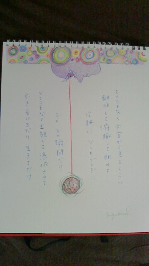 f0132234_10551774.jpg