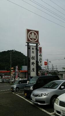 座敷から花火~前編~_a0272042_10535392.jpg