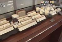 NHKさんの取材映像が全国で再放送している模様です。_f0118568_10532334.jpg