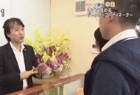 NHKさんの取材映像が全国で再放送している模様です。_f0118568_11392340.jpg