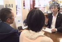 NHKさんの取材映像が全国で再放送している模様です。_f0118568_11471079.jpg