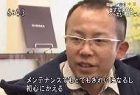 NHKさんの取材映像が全国で再放送している模様です。_f0118568_12364980.jpg