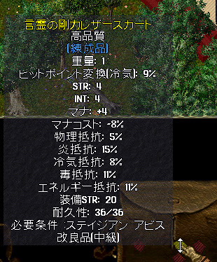 b0022669_0123110.jpg