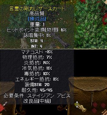 b0022669_0124384.jpg