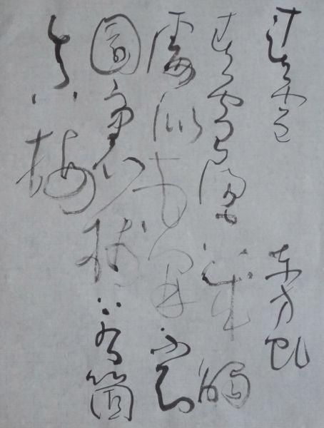 東方虬_c0169176_10142646.jpg