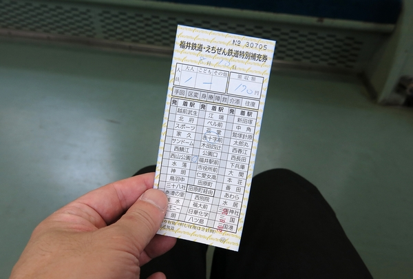 福井の路面電車_a0248481_21124738.jpg