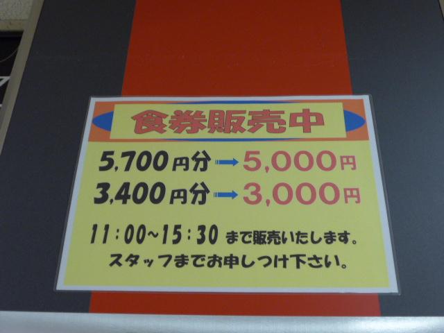 f0350083_20104431.jpg