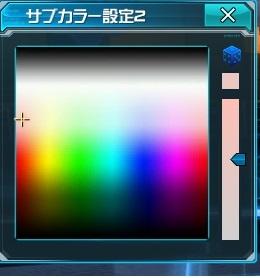 f0037491_21535367.jpg