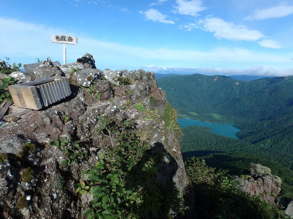 恵庭岳、8月14日_f0138096_21143656.jpg