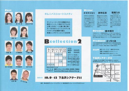 b0068302_2315170.jpg
