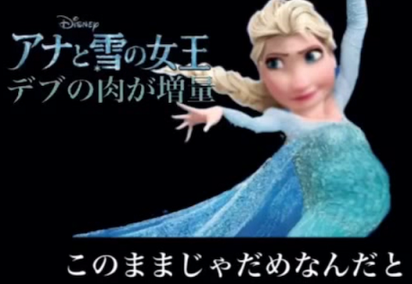 ディズニー・アニメが苦手なわけ_a0037910_11381750.png