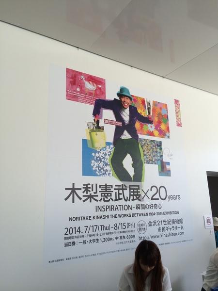 建築巡礼~金沢編_b0179213_1058305.jpg