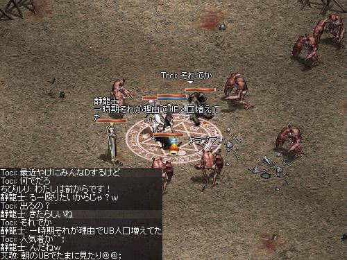 b0056117_224080.jpg
