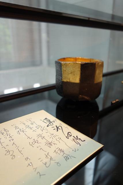 安食ひろさんのお茶碗 あれこれ・・・_b0232919_14522941.jpg