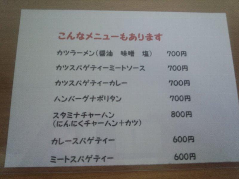 b0128821_7292680.jpg