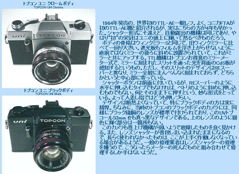 b0069128_14545332.jpg