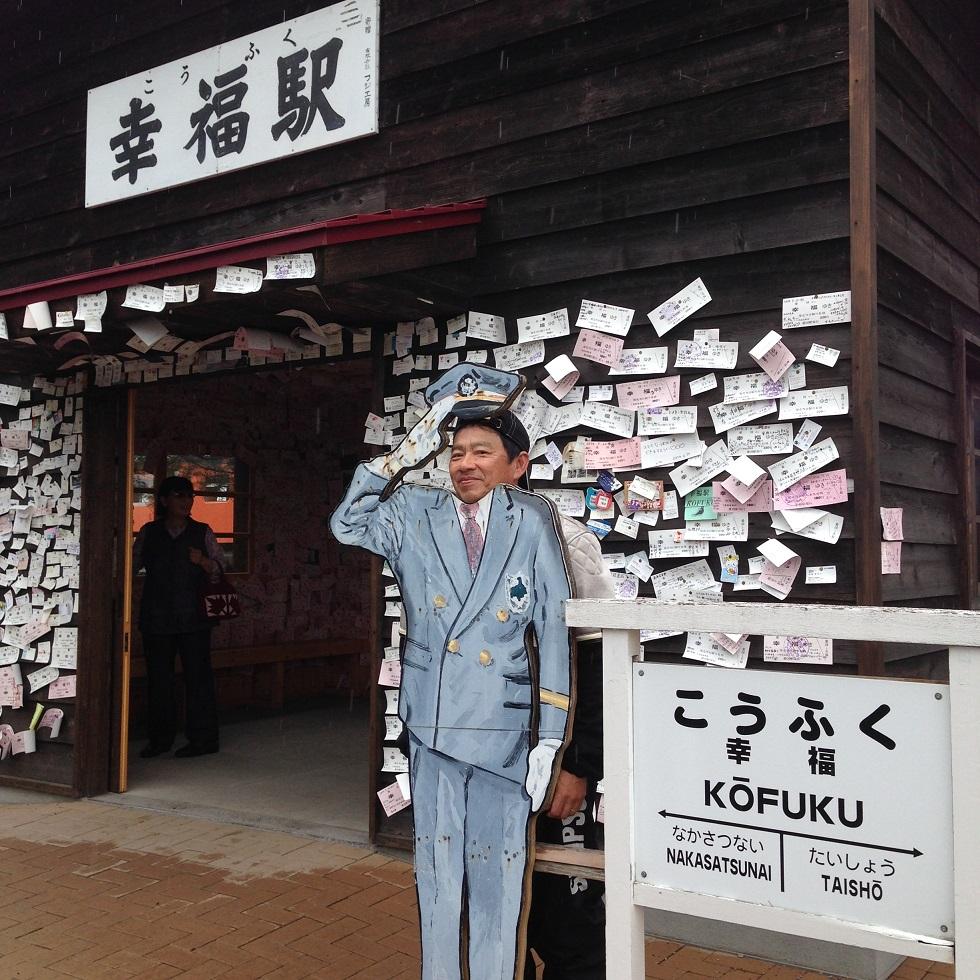2014 北海道 HOKKAIDER~終わり - 夫婦ぅタンデムツー_c0261447_22511318.jpg