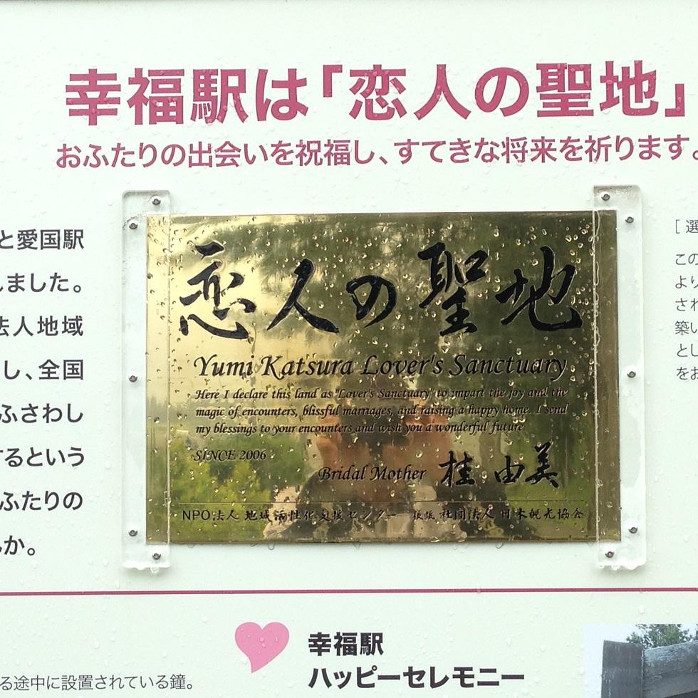 2014 北海道 HOKKAIDER~終わり - 夫婦ぅタンデムツー_c0261447_22525591.jpg