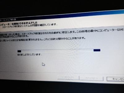 b0307951_2310149.jpg