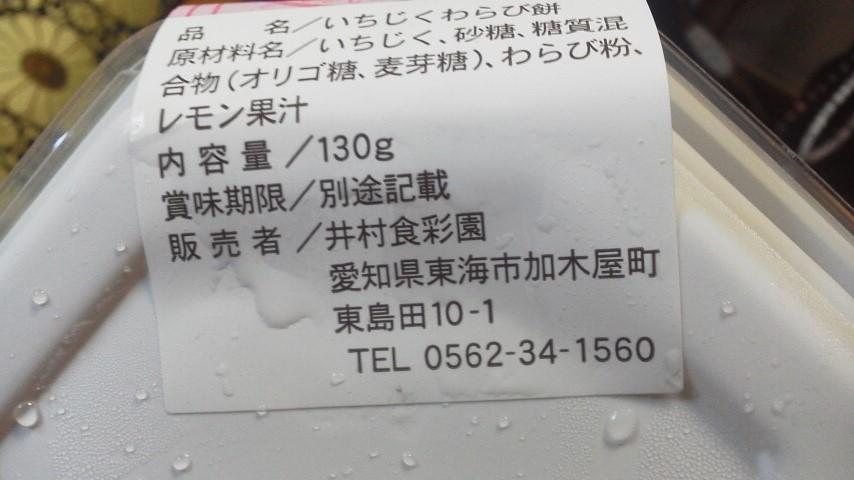 b0157157_153501.jpg