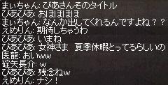 a0201367_22214093.jpg