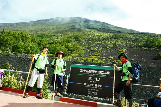 「一歩一歩の会」富士登山 partⅠ_a0079474_8274845.jpg