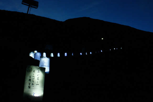 「一歩一歩の会」富士登山 partⅠ_a0079474_856198.jpg