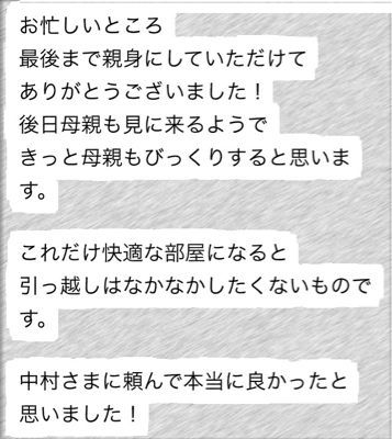 現場モニター様_f0249610_1412759.jpg