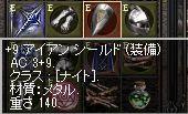 d0021920_111563.jpg
