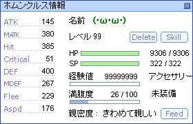 f0089123_08031558.jpg