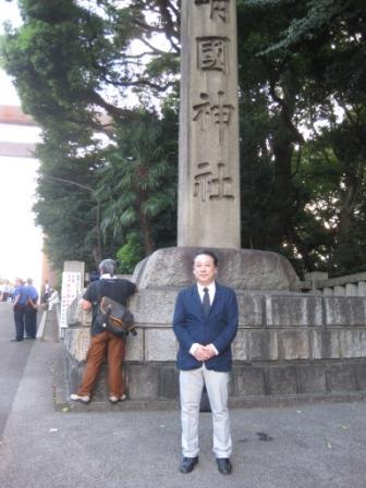 靖国神社へ参拝_b0094826_23272123.jpg