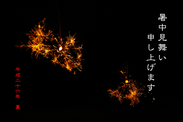 d0200926_116659.jpg